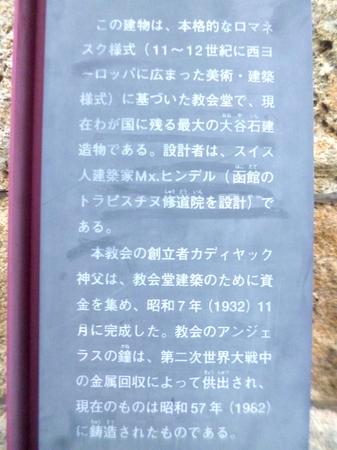 751宇都宮9.JPG