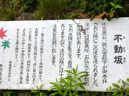 752羅漢寺5.JPG