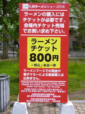 753大通公園4.JPG