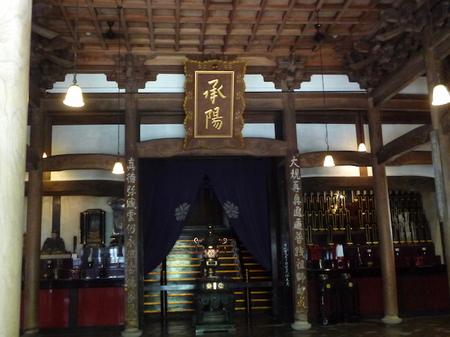 755永平寺4.JPG