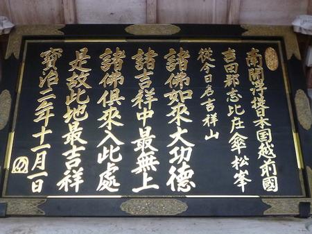 795永平寺6.JPG