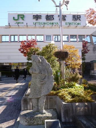 806宇都宮駅1.JPG