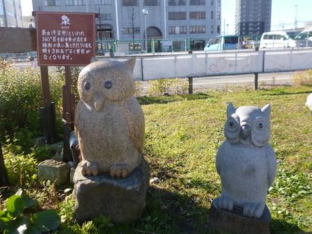 806宇都宮駅11.JPG