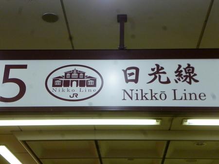 806宇都宮駅20.JPG