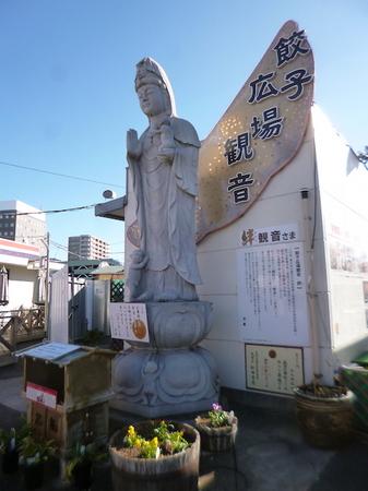 806宇都宮駅8.JPG
