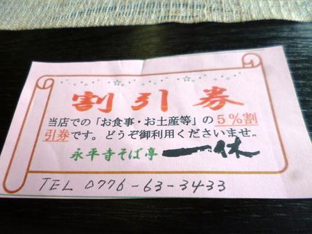 813ランチ5.JPG