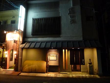817夕食1.JPG