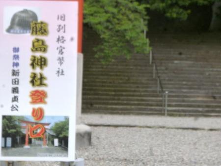 822福井市内11.JPG