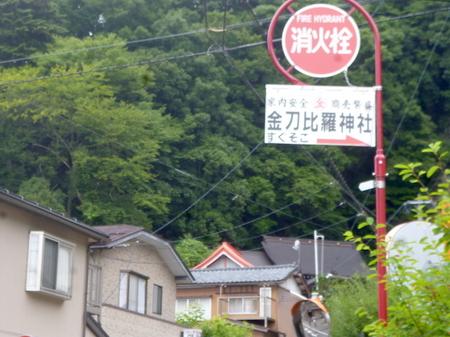 822福井市内16.JPG