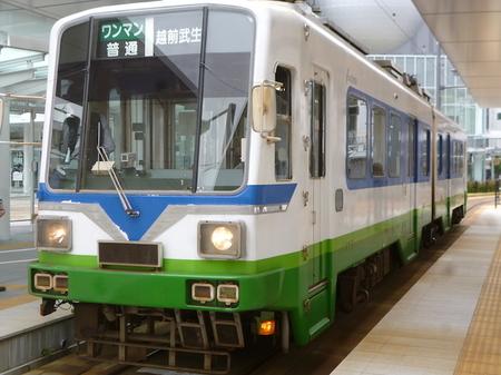 822福井市内8.JPG