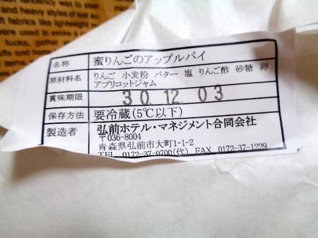 823JALクーポン2.JPG