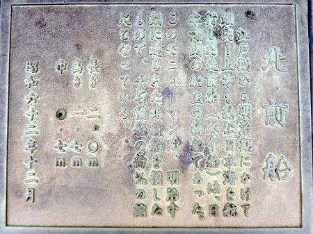 824岩瀬7.JPG
