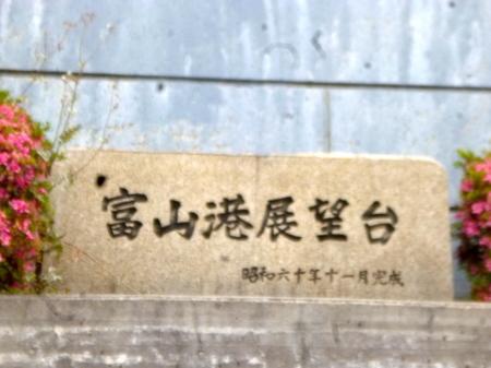 824岩瀬9.JPG