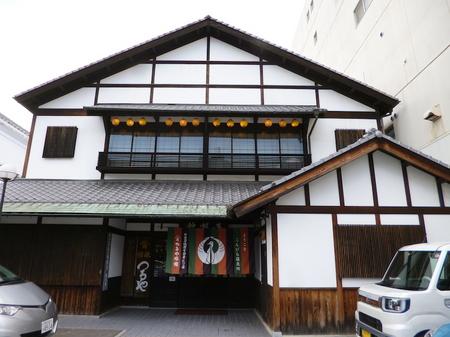 830こんぴら温泉1.JPG