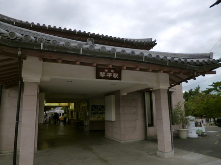 830こんぴら温泉10.JPG