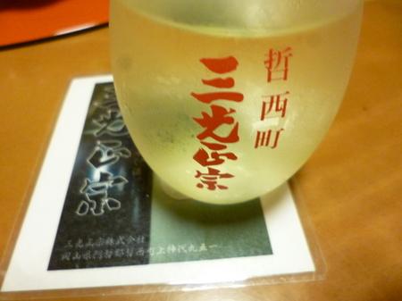 830夕食2.JPG