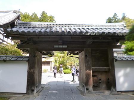 830瑞巌寺1.JPG