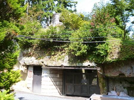 830瑞巌寺16.JPG
