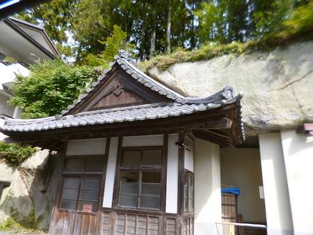 830瑞巌寺7.JPG