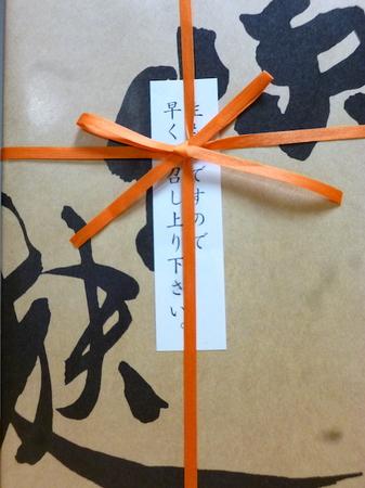 838麩饅頭2.JPG
