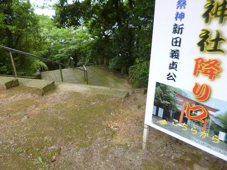 842朝日山不動寺、藤島神社11.JPG