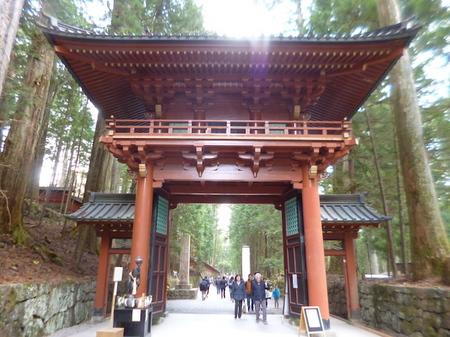845二荒山神社15.JPG