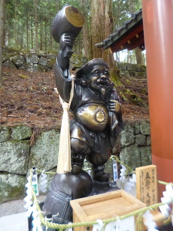 845二荒山神社16.JPG