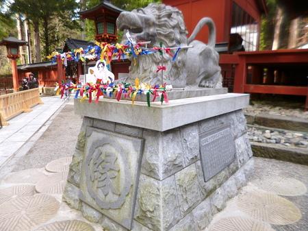 845二荒山神社9.JPG