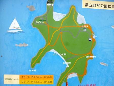 845雄島4ランチ福浦島5.JPG