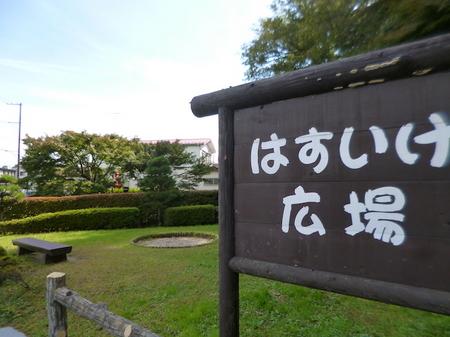 849瑞巌寺18.JPG