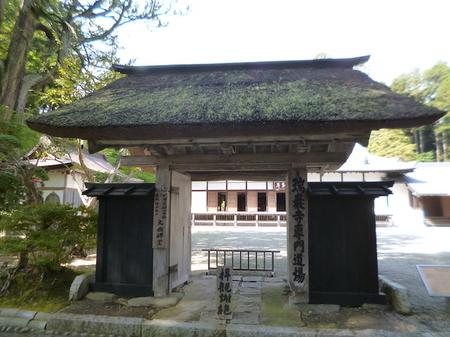 849瑞巌寺3.JPG