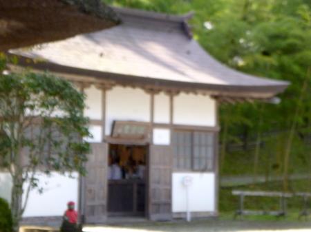 849瑞巌寺7.JPG