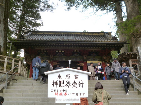 865日光東照宮2.JPG