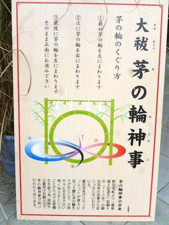 865藤島神社-3.JPG