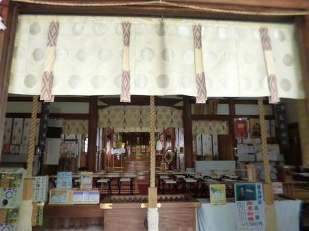 865藤島神社1.JPG