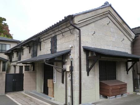 869瑞巌寺・塩竈神社11.JPG