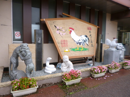869瑞巌寺・塩竈神社5.JPG