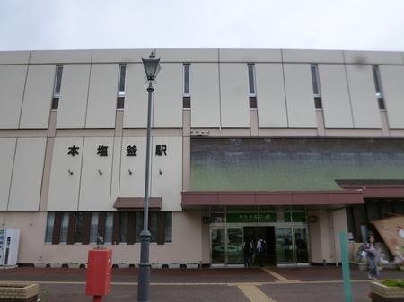 869瑞巌寺・塩竈神社6.JPG