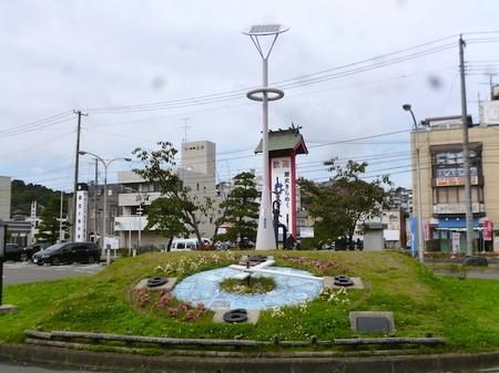 869瑞巌寺・塩竈神社7.JPG