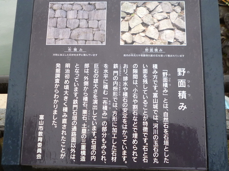 870富山7.JPG