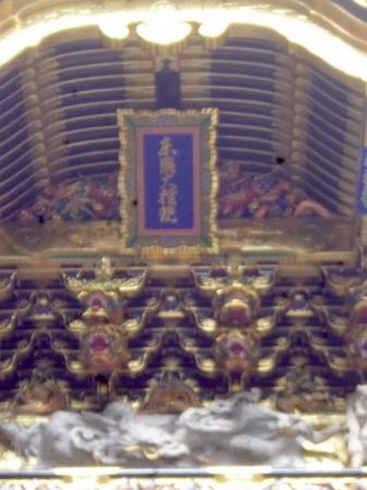 884日光東照宮15.JPG