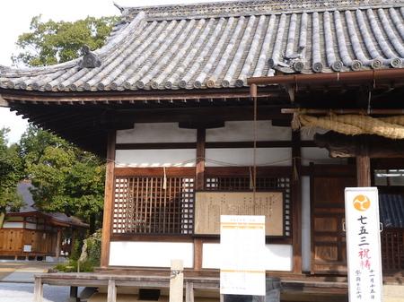 890阿智神社4.JPG