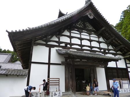 894瑞巌寺8.JPG