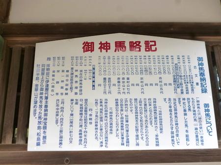 897鹽竈神社10.JPG