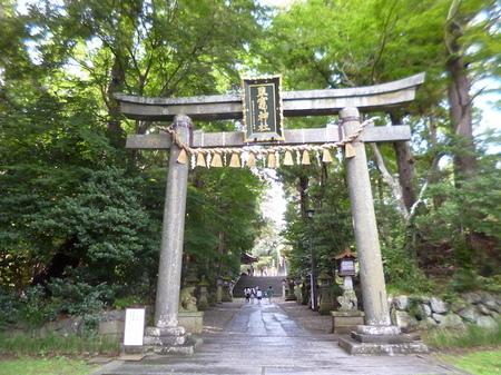 897鹽竈神社12.JPG