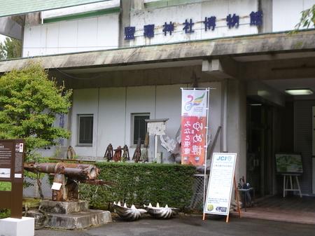 897鹽竈神社6.JPG