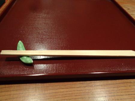 899夕食8.JPG