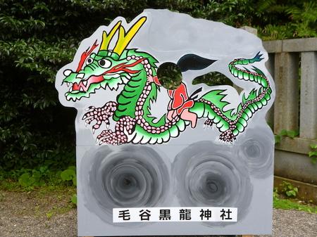 901毛谷黒龍神社-柴田神社12.JPG