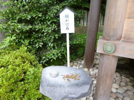 901毛谷黒龍神社-柴田神社13.JPG