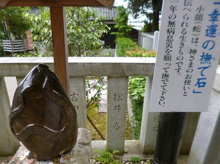 901毛谷黒龍神社-柴田神社14.JPG